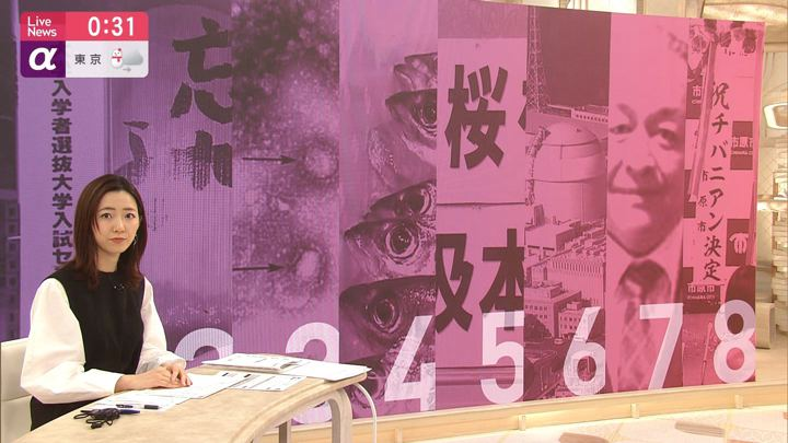 2020年01月17日内田嶺衣奈の画像18枚目