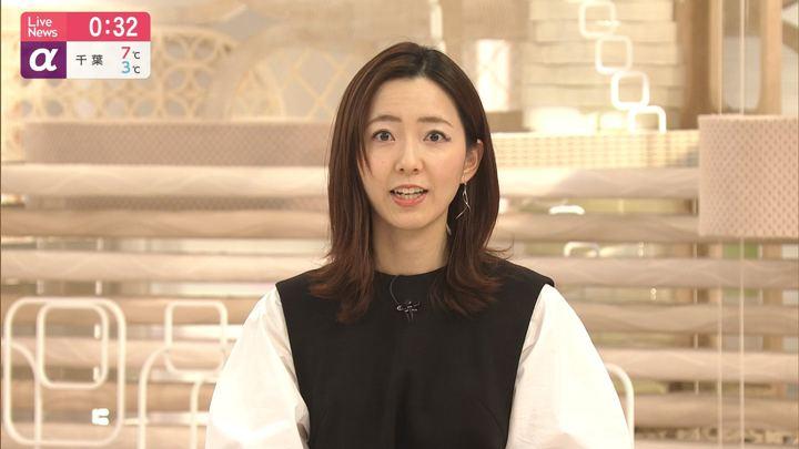 2020年01月17日内田嶺衣奈の画像20枚目