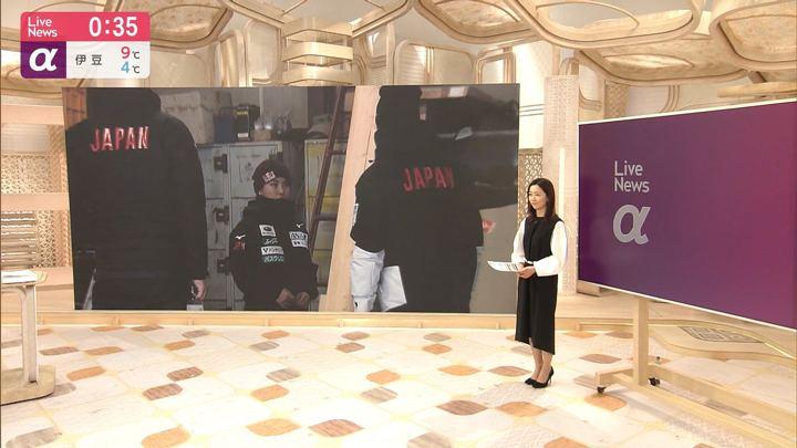 2020年01月17日内田嶺衣奈の画像23枚目