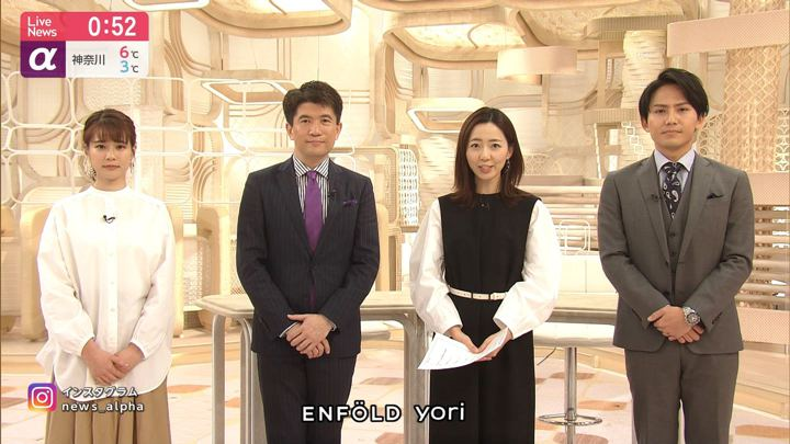 2020年01月17日内田嶺衣奈の画像24枚目