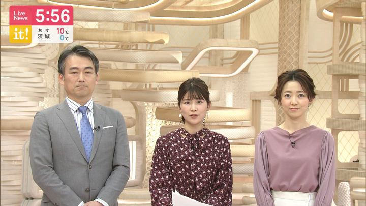 2020年01月18日内田嶺衣奈の画像03枚目
