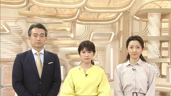 2020年01月19日内田嶺衣奈の画像01枚目