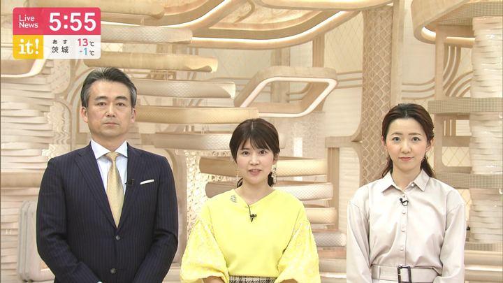 2020年01月19日内田嶺衣奈の画像03枚目