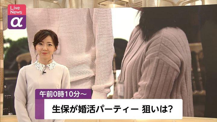 2020年01月24日内田嶺衣奈の画像01枚目