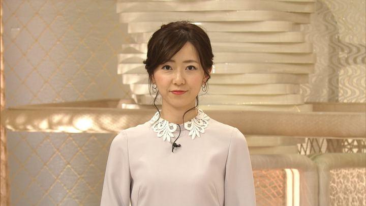 2020年01月24日内田嶺衣奈の画像03枚目