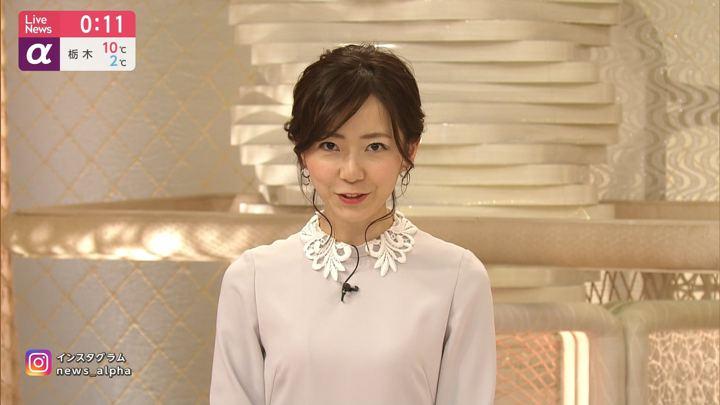 2020年01月24日内田嶺衣奈の画像04枚目
