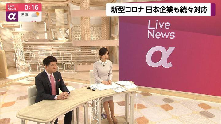 2020年01月24日内田嶺衣奈の画像06枚目