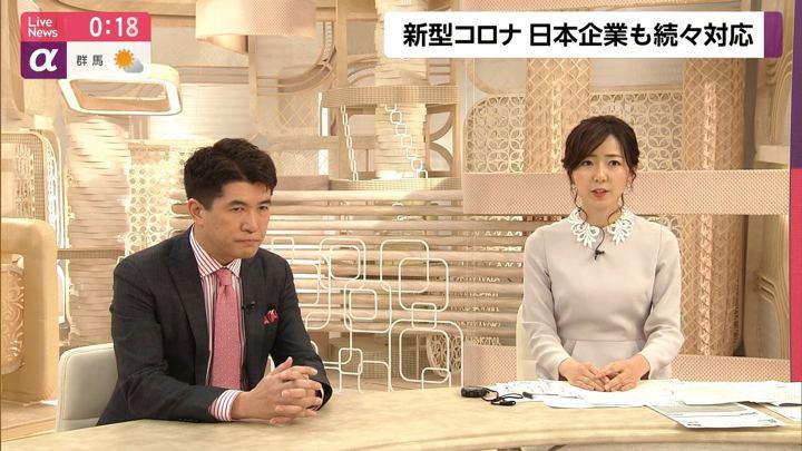 2020年01月24日内田嶺衣奈の画像07枚目