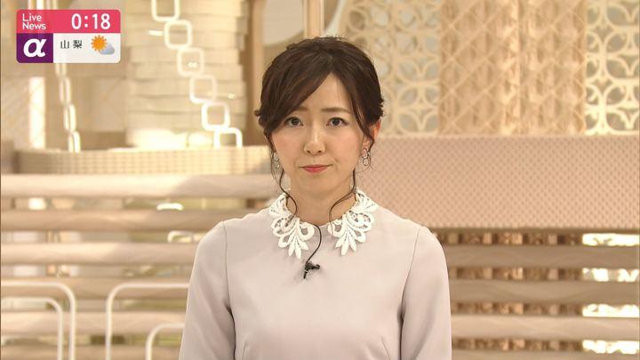 2020年01月24日内田嶺衣奈の画像09枚目