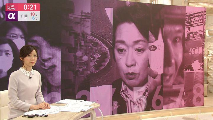 2020年01月24日内田嶺衣奈の画像10枚目