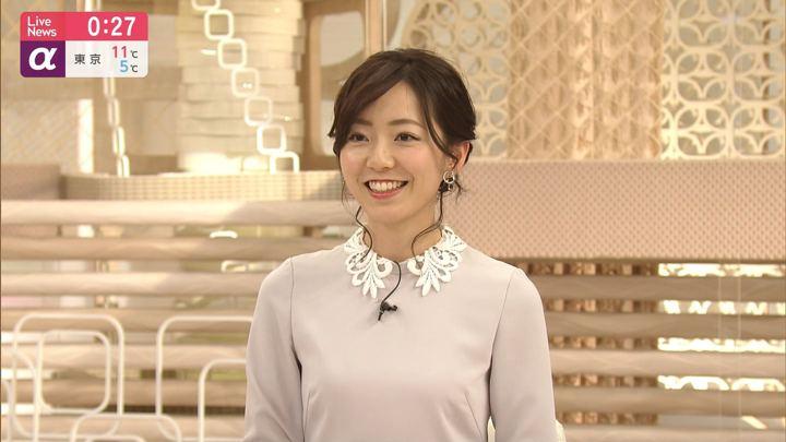 2020年01月24日内田嶺衣奈の画像12枚目