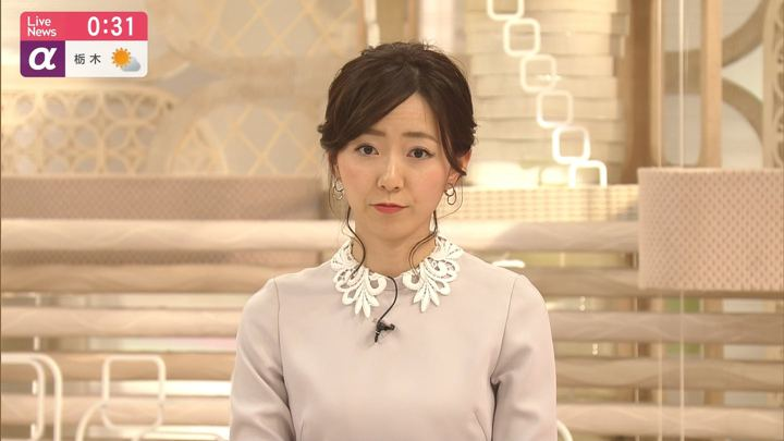 2020年01月24日内田嶺衣奈の画像16枚目