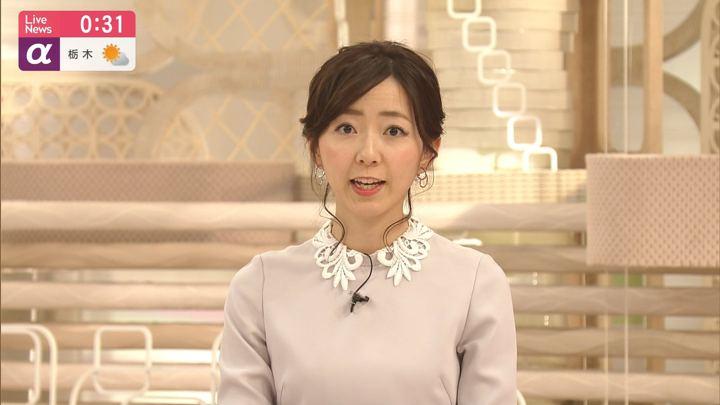 2020年01月24日内田嶺衣奈の画像17枚目