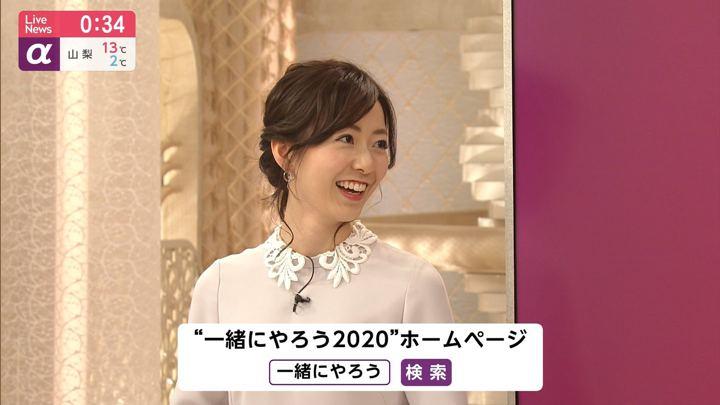 2020年01月24日内田嶺衣奈の画像21枚目