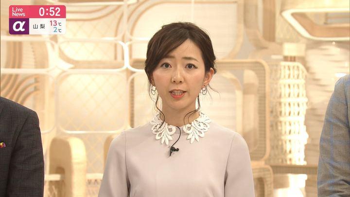 2020年01月24日内田嶺衣奈の画像24枚目