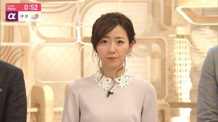 2020年01月24日内田嶺衣奈の画像25枚目