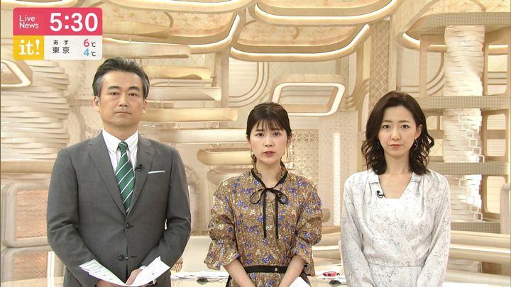 2020年01月25日内田嶺衣奈の画像01枚目
