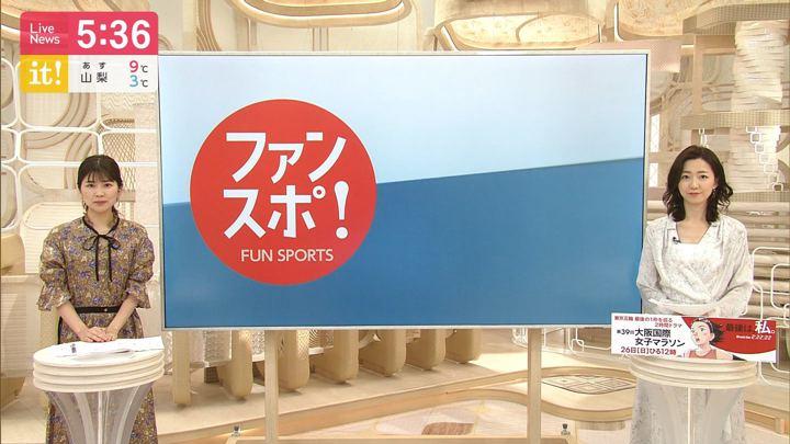 2020年01月25日内田嶺衣奈の画像02枚目