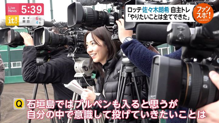 2020年01月25日内田嶺衣奈の画像03枚目