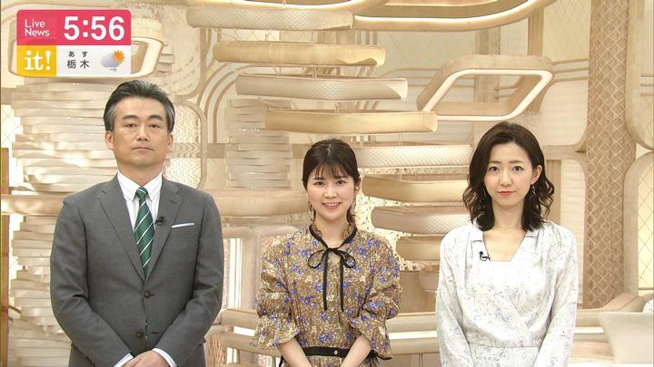 2020年01月25日内田嶺衣奈の画像04枚目