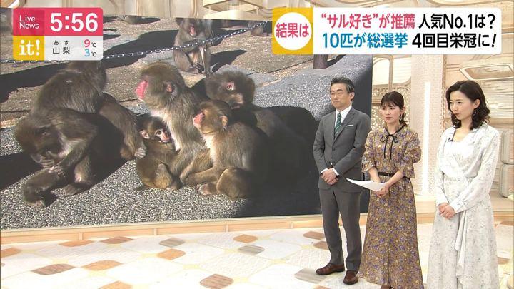 2020年01月25日内田嶺衣奈の画像05枚目