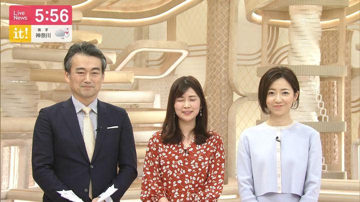 2020年01月26日内田嶺衣奈の画像03枚目