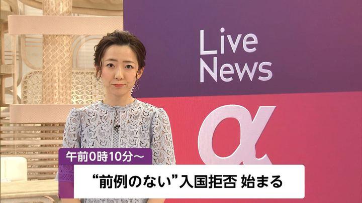 2020年01月31日内田嶺衣奈の画像01枚目