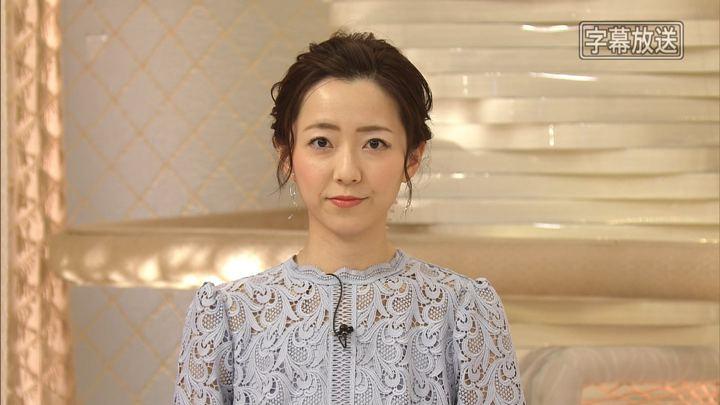 2020年01月31日内田嶺衣奈の画像03枚目
