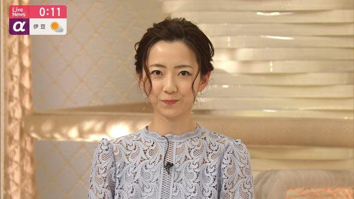 2020年01月31日内田嶺衣奈の画像05枚目