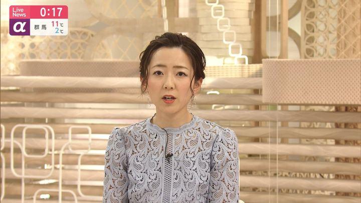 2020年01月31日内田嶺衣奈の画像09枚目