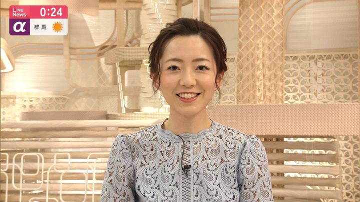 2020年01月31日内田嶺衣奈の画像14枚目