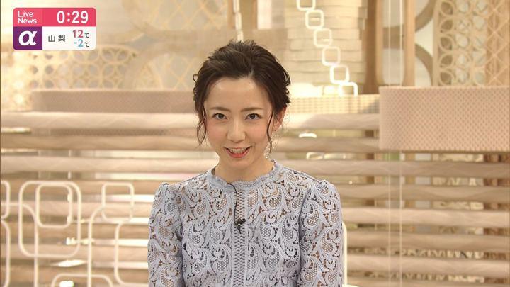 2020年01月31日内田嶺衣奈の画像15枚目