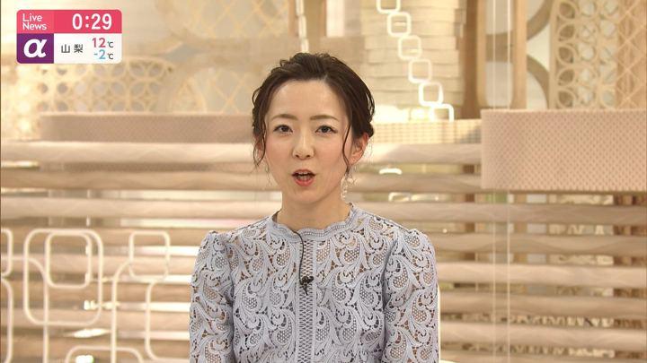 2020年01月31日内田嶺衣奈の画像16枚目