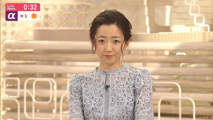 2020年01月31日内田嶺衣奈の画像17枚目