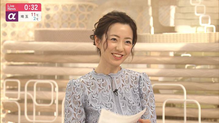 2020年01月31日内田嶺衣奈の画像19枚目