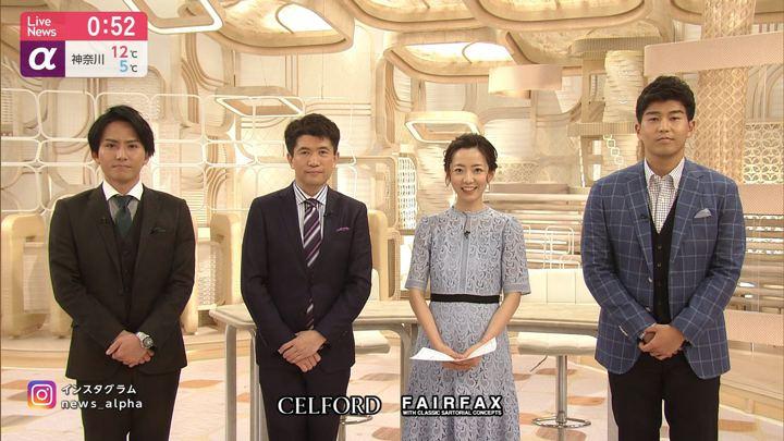 2020年01月31日内田嶺衣奈の画像24枚目