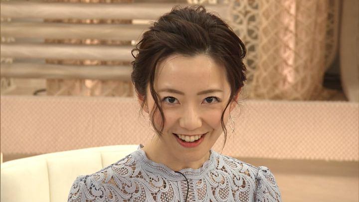 2020年01月31日内田嶺衣奈の画像26枚目