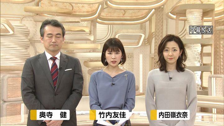 2020年02月01日内田嶺衣奈の画像01枚目