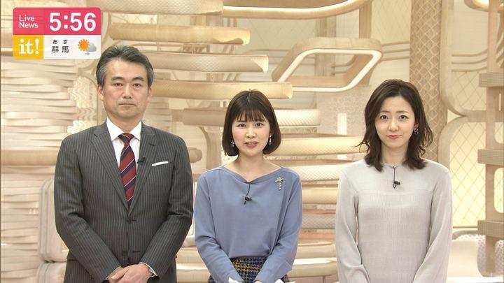 2020年02月01日内田嶺衣奈の画像03枚目
