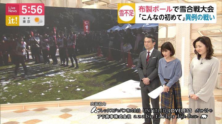 2020年02月01日内田嶺衣奈の画像04枚目