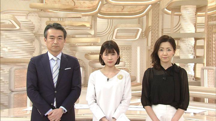 2020年02月02日内田嶺衣奈の画像01枚目