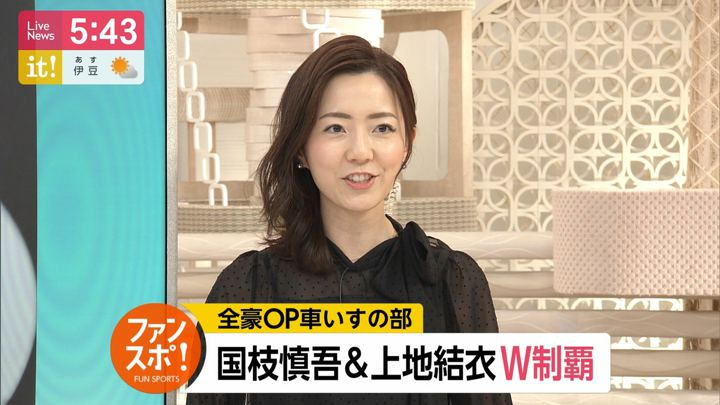 2020年02月02日内田嶺衣奈の画像03枚目