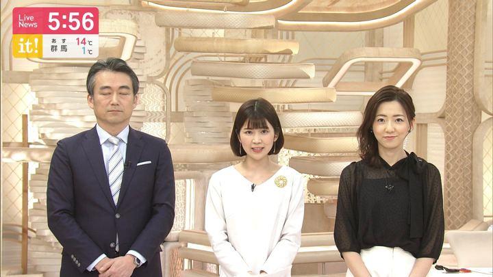 2020年02月02日内田嶺衣奈の画像05枚目