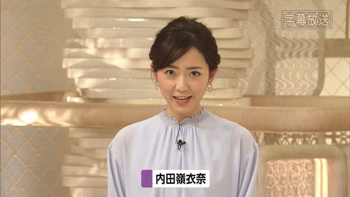 2020年02月05日内田嶺衣奈の画像05枚目
