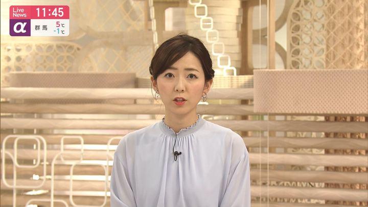 2020年02月05日内田嶺衣奈の画像08枚目