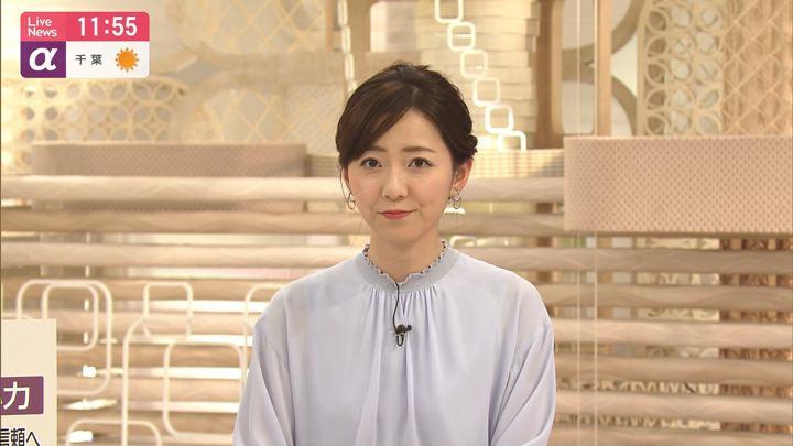 2020年02月05日内田嶺衣奈の画像10枚目