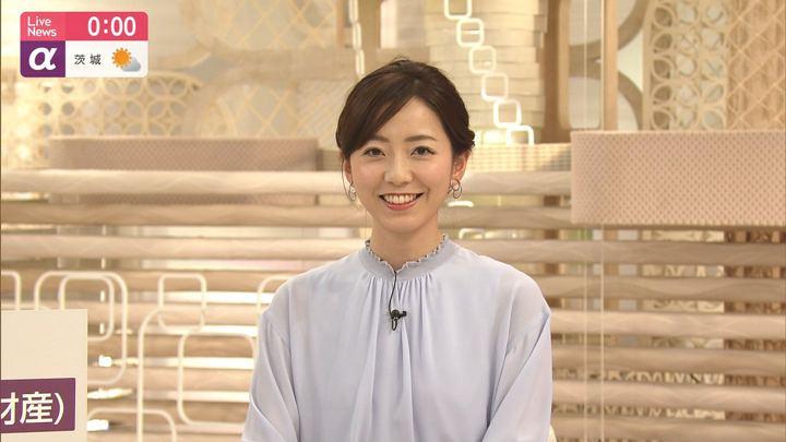 2020年02月05日内田嶺衣奈の画像12枚目