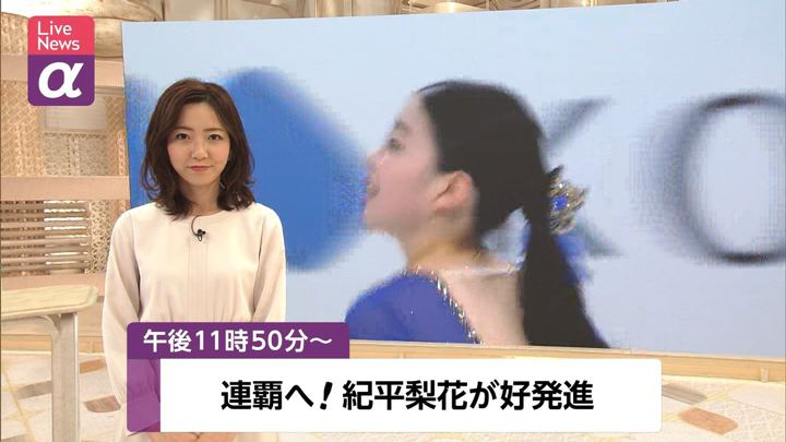 2020年02月06日内田嶺衣奈の画像01枚目
