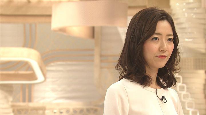 2020年02月06日内田嶺衣奈の画像02枚目