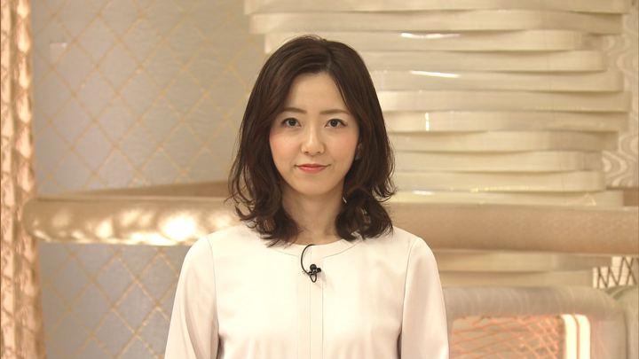 2020年02月06日内田嶺衣奈の画像03枚目